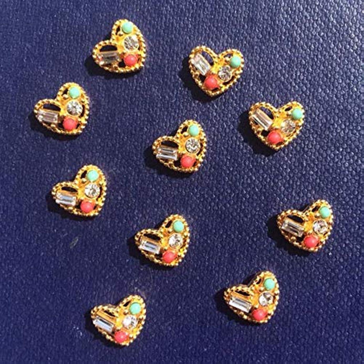 詩円周効能10個入り/ロットクリアクリスタルラインストーンゴールド合金のラブハートのデザインの3Dラインストーンネイルアートの装飾