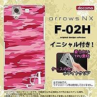 F-02H スマホケース arrows NX ケース アローズ NX ソフトケース イニシャル 迷彩B ピンクC nk-f02h-tp1164ini O