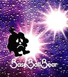 愛してる / Base Ball Bear