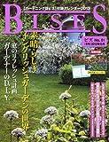 BISES (ビズ) 2012年 12月号 [雑誌]
