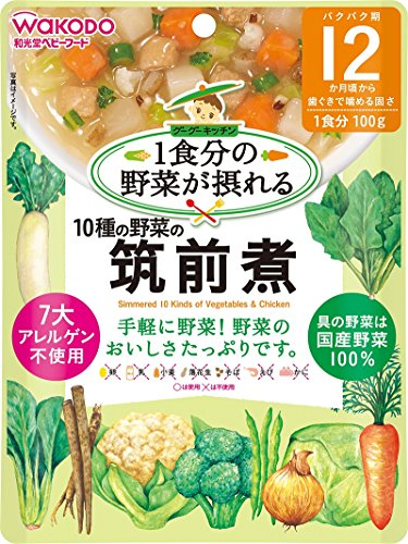 和光堂 1食分の野菜が摂れる 10種の野菜の筑前煮×6袋