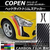 AP ヘッドライトトリムステッカー カーボン調 ダイハツ コペン ローブ LA400K 2014年06月~ オレンジ AP-CF2562-OR 入数:1セット(4枚)