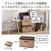 フタ付インテリアボックス【まとめ売り】28個