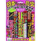 日本で作った手持ち花火セットmini No.600 参考価格:648円(1セット5種類入)