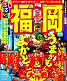 るるぶ福岡'11 (国内シリーズ)