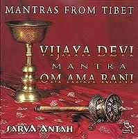 Mantras from Tibet-Vijaya Devi
