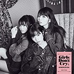 Girls Don't Cry♪ONEPIXCELのCDジャケット
