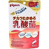 ピジョン Pigeon チカラたかめる乳酸菌 30日分