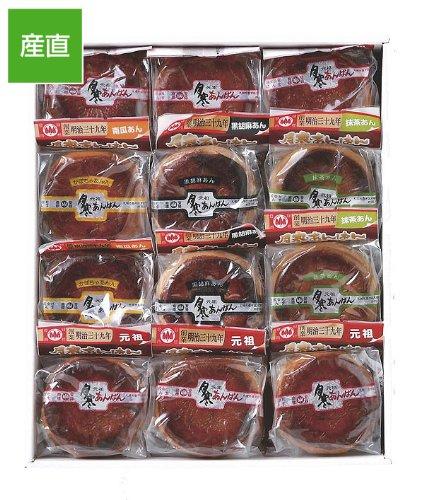 【産地直送】北海道十勝産小豆使用 月寒あんぱんギフトセット【スイーツギフト】