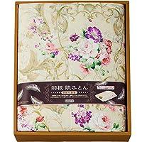 東洋紡 羽根肌布団(気配り縫製) 6516