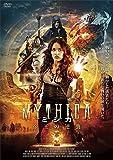 MYTHICAミシカ 帝王の逆襲[DVD]