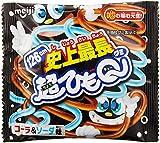 明治 超ひもQ グミ コーラ&ソーダ味 10袋