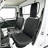 ボンフォーム シートカバー ドライビングシート 軽トラック フロント1枚 防水 ケイトラ2014フロント-2 ブラック 2140-33BK