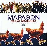 MAPA HΩN(マラトン)