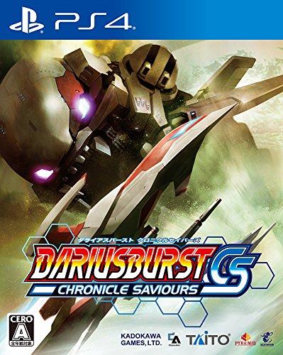 ダライアスバーストクロニクルセイバーズ 通常版 - PS4