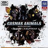 ガスマスアニマルズ-チームN-フィギュアマスコット 全5種セット タカラトミーアーツ ガチャポン