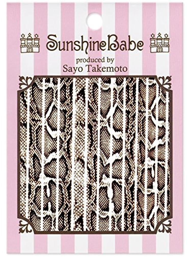 電化するパーク牛サンシャインベビー ジェルネイル 武本小夜のネイルシール Sayo Style パイソン(ダークブラウン)