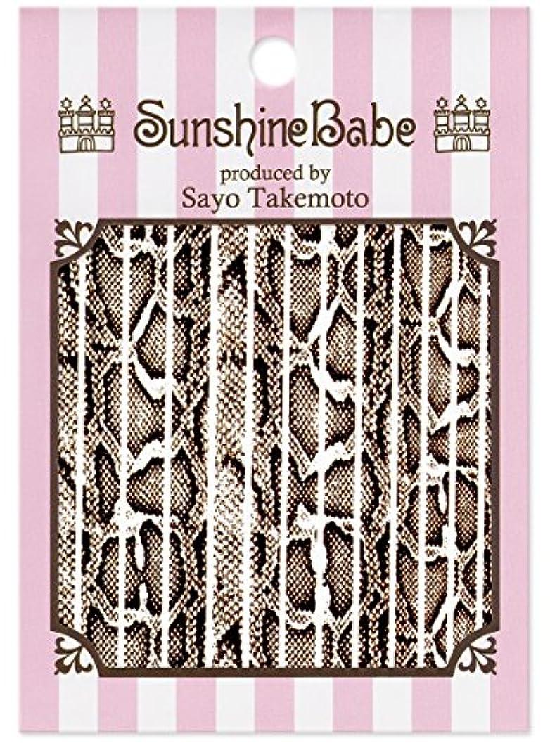 樹皮最大限バッテリーサンシャインベビー ジェルネイル 武本小夜のネイルシール Sayo Style パイソン(ダークブラウン)