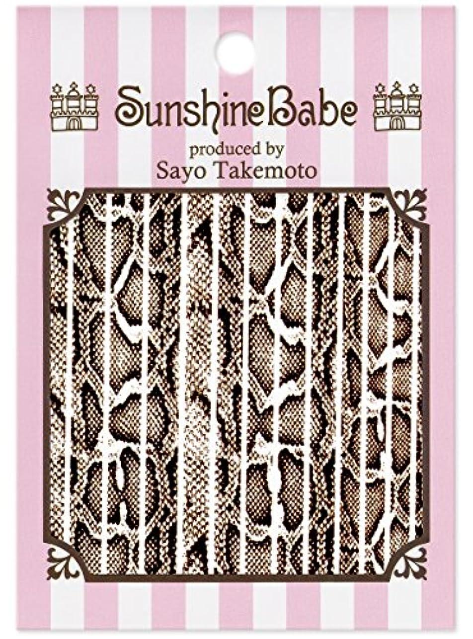 アミューズメント集団的温帯サンシャインベビー ジェルネイル 武本小夜のネイルシール Sayo Style パイソン(ダークブラウン)