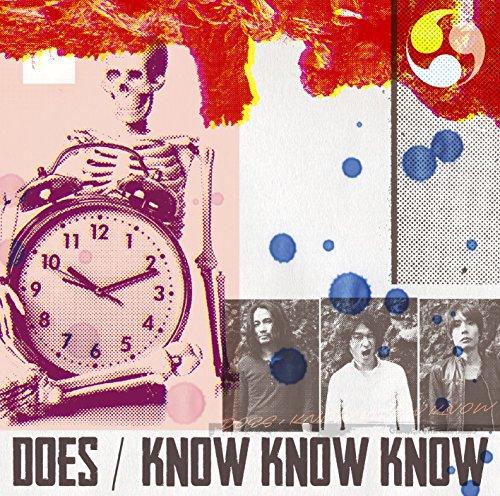 KNOW KNOW KNOW