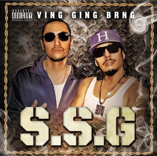 VING GING BRNG