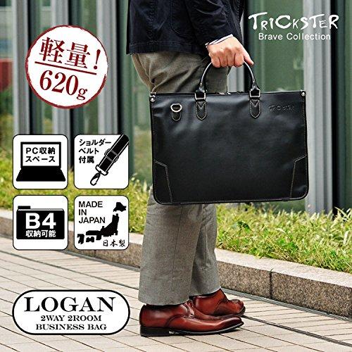 [ブラウン]LOGAN 2WAY 2ルーム ビジネスバッグ ローガン TRICKSTER トリッ