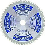山真製鋸(YAMASHIN) スーパーオールマイティー ZERO 165mmx52P SPT-YSD-165SOZ