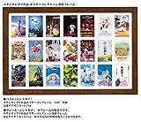 150ピース ジグソーパズルスタジオジブリ作品ポスターコレクション 天空の城ラピュタ ミニパズル(10x14.7cm)