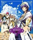 マギ 8(完全生産限定版) [DVD]