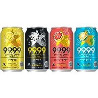 【Amazon.co.jp限定】 [2021年]サッポロ 99.99 フォーナイン 4種類24本 飲み比べセット [ チ…