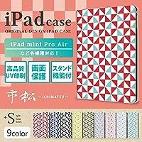 Kintsu iPad Pro 12.9 2017/2015 ケース 和柄 市松模様 モダン 紫 PUレザー 三つ折スタンド