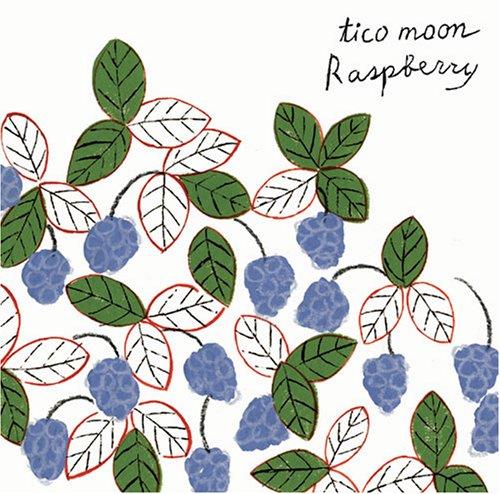 Raspberryの詳細を見る