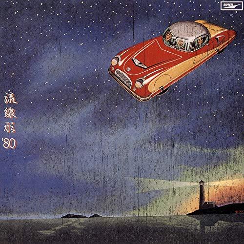 【松任谷由実】コンサート・セットリスト定番曲おすすめ人気ランキングTOP10!隠れた名曲もランクインの画像