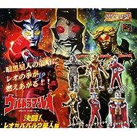 HGシリーズ ウルトラマン22 レオ対ババルウ星人編 全6種セット