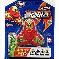 Hello Carbot Spinner Blaze おもちゃ [並行輸入品]