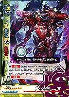 バディファイトX(バッツ)/C・牛頭馬頭(ホロ仕様)/最凶バッツ覚醒! ~黒き機神~