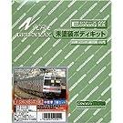 Nゲージ 425-1 東急8090 (8590)系増結用 中間3輌 (未塗装車体キット)