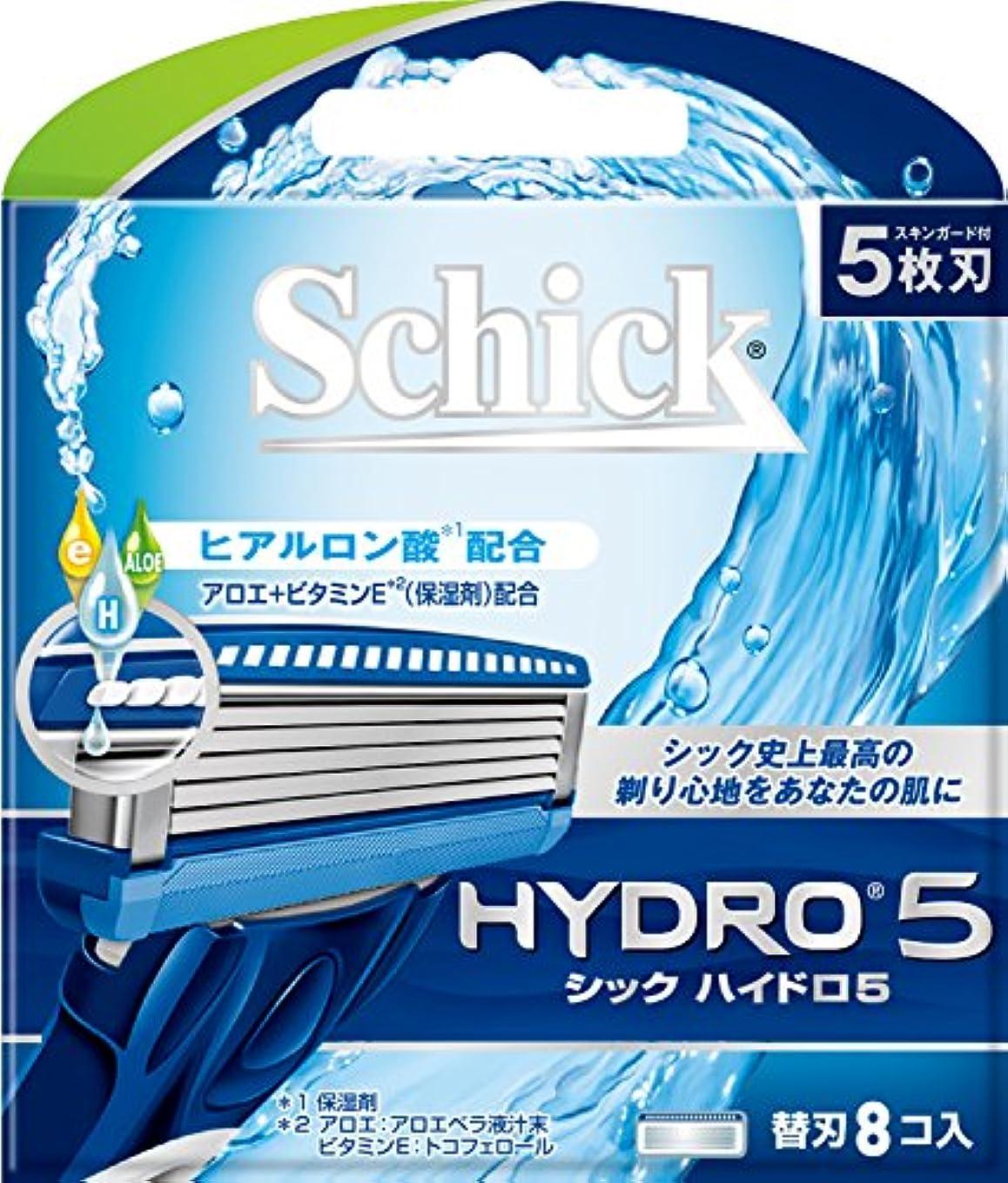 慣性スカーフ砂のシックSchick 5枚刃ハイドロ5替刃8コ入 男性カミソリ