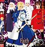 Faith/ero HD [Blu-ray]