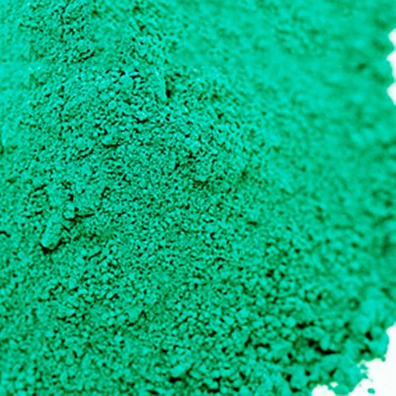 男らしいガロンペルメル水酸化クロム グリーン 20g 【手作り石鹸/手作りコスメ/色付け/カラーラント/緑】