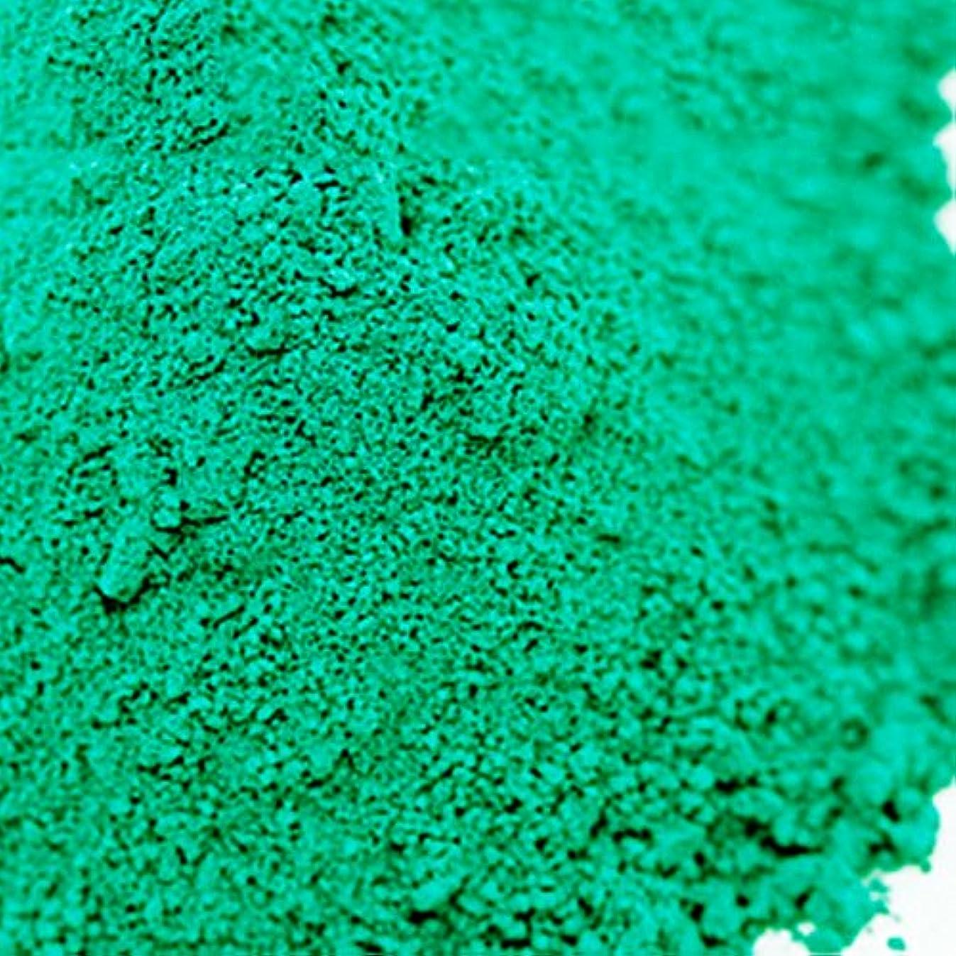 ほのか他のバンドでアソシエイト水酸化クロム グリーン 5g 【手作り石鹸/手作りコスメ/色付け/カラーラント/緑】
