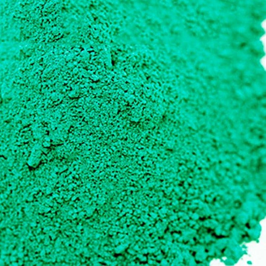 クーポンキロメートル安息水酸化クロム グリーン 5g 【手作り石鹸/手作りコスメ/色付け/カラーラント/緑】