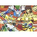 鋼鉄ジーグ VOL.1 [DVD]