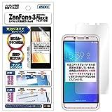 アスデック ASUS ZenFone 3 Max (5.5型モデル) ZC553KL 用 フィルム アスデック【ノングレアフィルム3】 ・防指紋・気泡消失・映り込み..