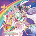 魔法つかいプリキュア オリジナル・サウンドトラック2 プリキュア・マジカル・サウンド!!