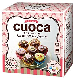cuoca手作りキット「とびきりキュートなミニDECOカップケーキ」