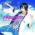 千年DIVE!!!!!【通常盤B】 カノン ver.(在庫あり。)
