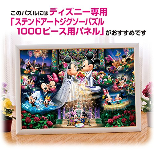 108-piece jigsaw puzzle Disney eternal vows wedding Dream 18.2x25.7cm