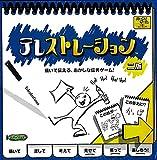 テレストレーション(Telestrations)二版 / テンデイズゲームズ・USAopoly