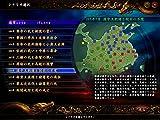 三國志IX with パワーアップキット|オンラインコード版 画像